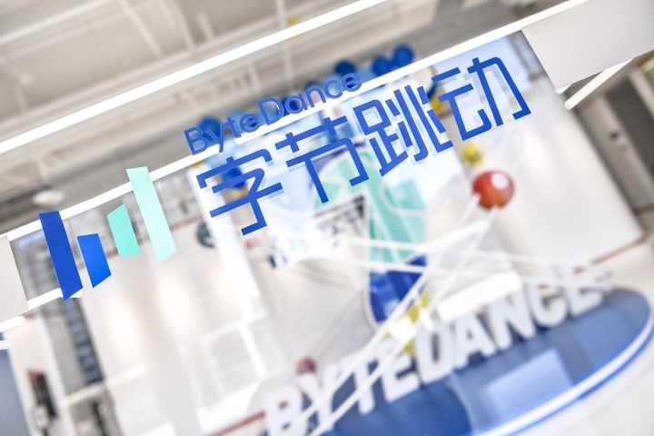 Tencent Demands USD1.6 Million From ByteDance in Gaming Lawsuit