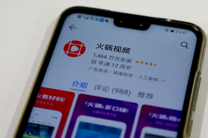 Tencent Denies Nixing Hotpot Video App, Says Project Team Joined Tencent Video
