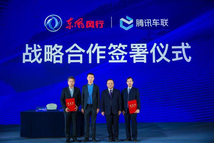 Tencent, Dongfeng Motor Pen Smart Vehicle Co-op Deal