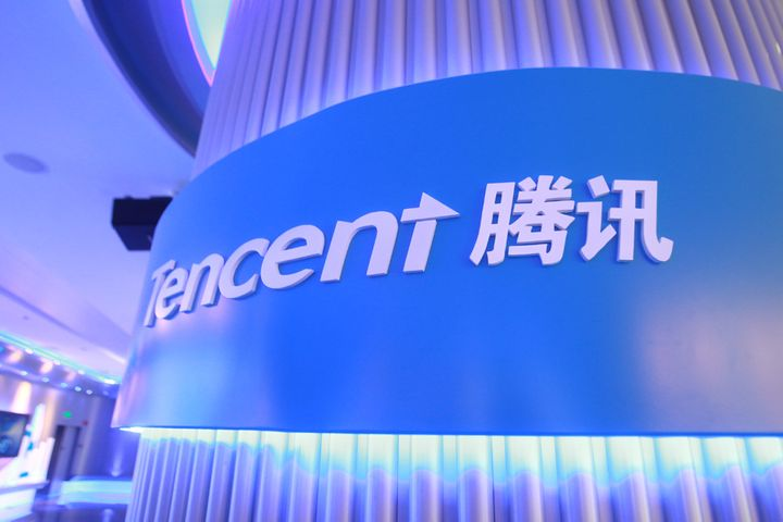 Tencent Forms Education Unit to Pool 20 Products
