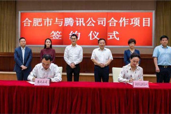 Tencent Forms Trio of Firms to Explore Smart Retail in Anhui Province