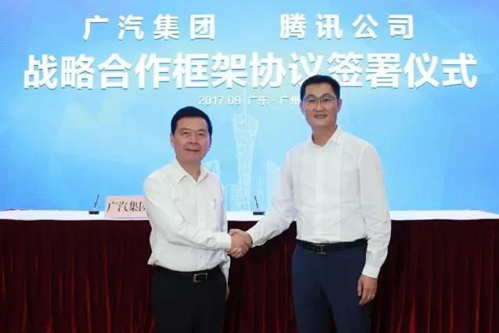 Tencent, GAC Group Join Forces to Develop Internet of Vehicles, Intelligent Driving and More