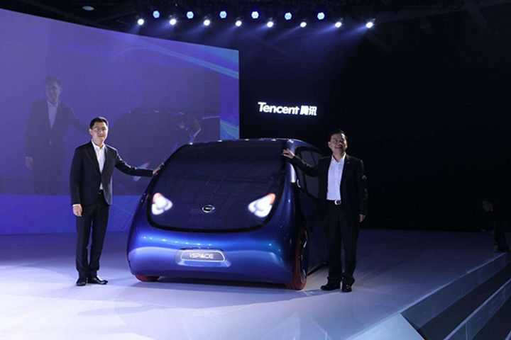 Tencent, GAC Unveil Internet-Connected Electric Car Concept