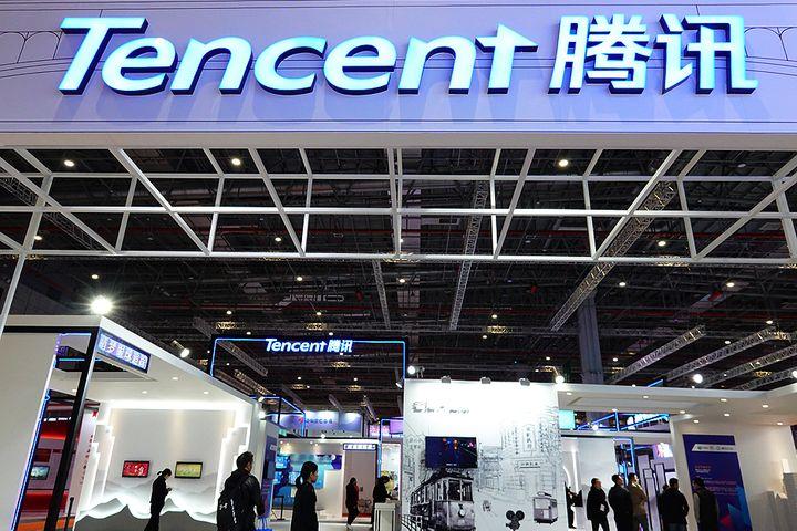 Tencent Has 160 Unicorns in Its Investment Portfolio