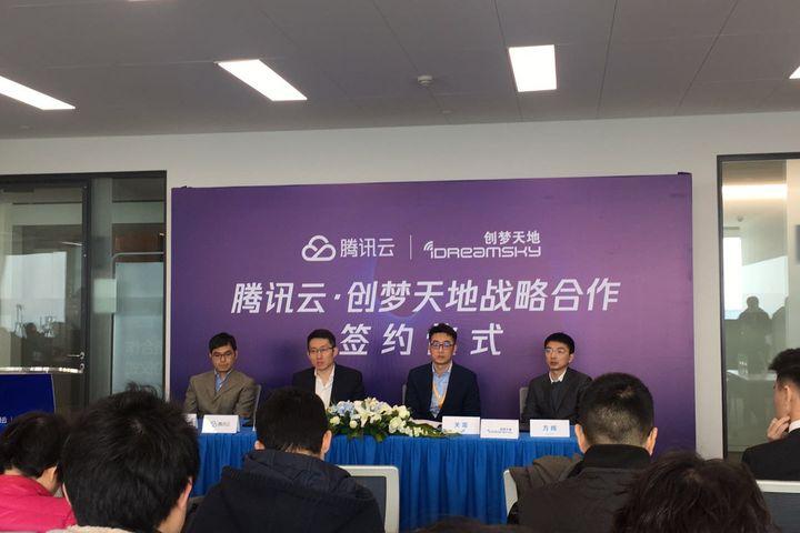 Tencent, iDreamSky Build Public Gaming Platform to Make Life Easier for Developers