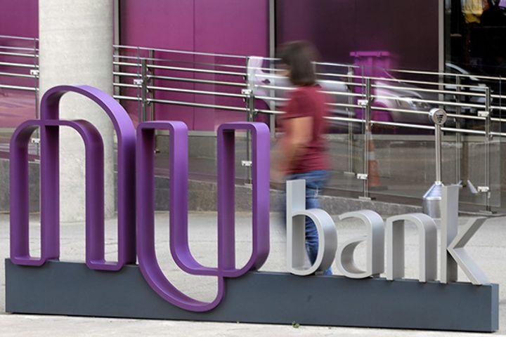 Tencent Injects USD180 Million Into Brazilian Fintech Startup Nubank