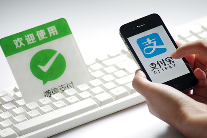 Tencent Introduces Mutual Fund Payment App to Vie With Alibaba's
