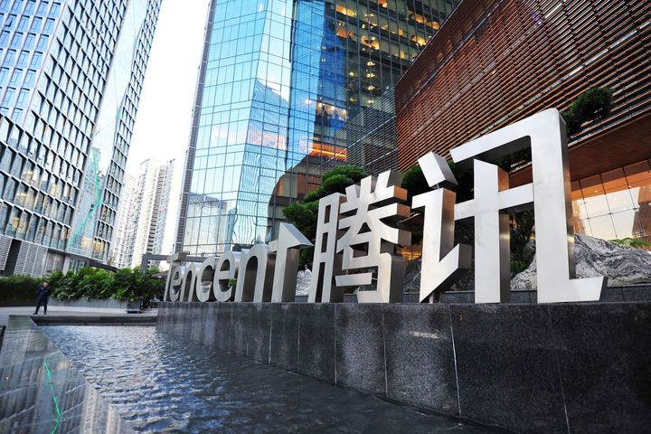Tencent, JD Lead USD50 Million Funding Round at Fintech Startup Linkfin