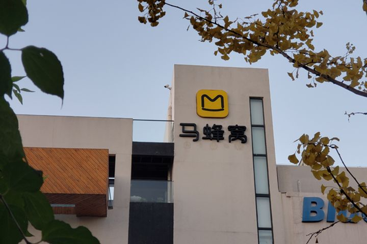 Tencent Leads USD250 Million Funding for Tourism Site Mafengwo
