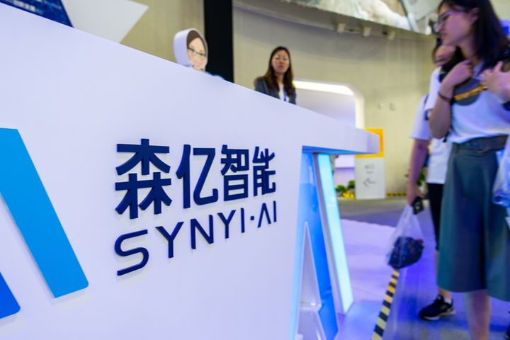 Tencent Leads USD36 Million C Round in Medical Startup Synyi AI