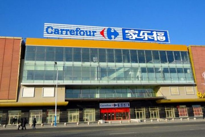 Tencent Mulls Backing Carrefour as Chinese Internet Firms Team Up With Retailers