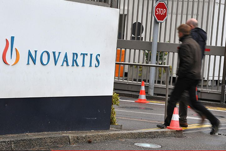 Tencent, Novartis Team to Stake Out Their Claim in Digital Treatment
