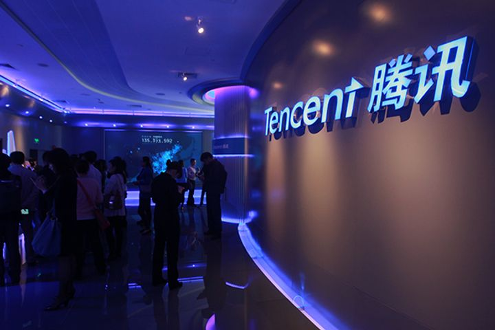 Tencent Partners With Fubon to Sell Online Insurance Products Through WeChat Platform