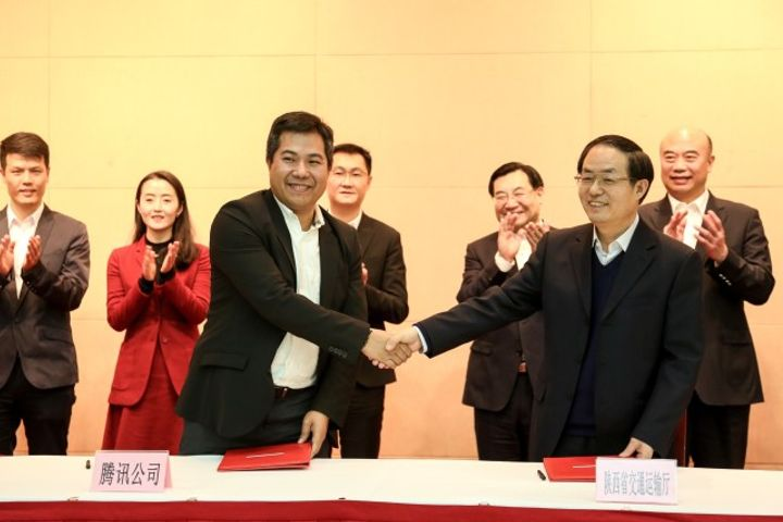 Tencent Partners With Shaanxi Cultural Heritage Bureau to Enhance Visitor Experience