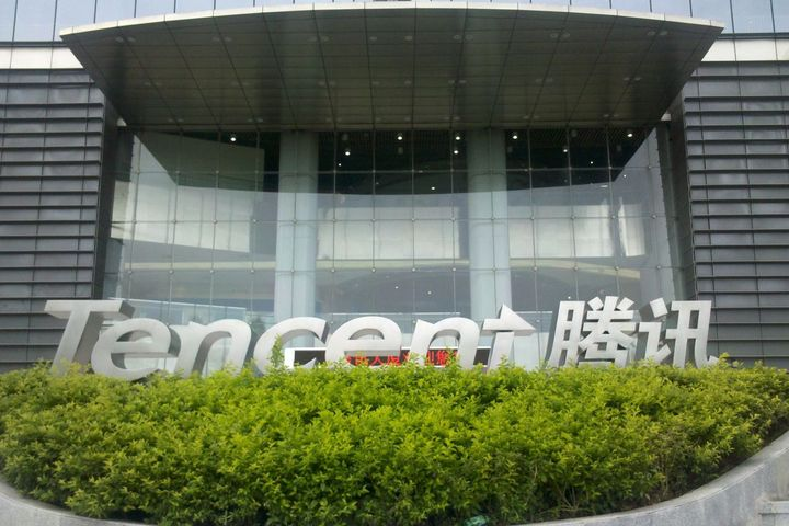 Tencent's Partnership With China International Capital Is Not Exclusive, Insiders Say