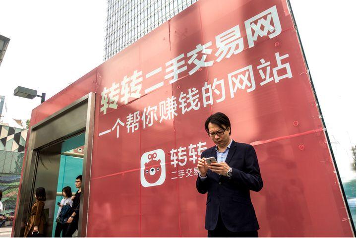 Tencent Piles Into Chinese Online Flea Market Zhuanzhuan via USD300 Million B Round
