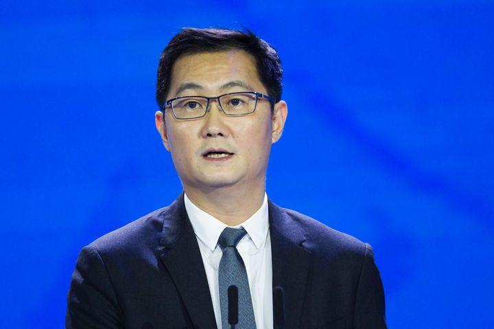 Tencent's Pony Ma Appears Again on Barron's World's Best CEOs List