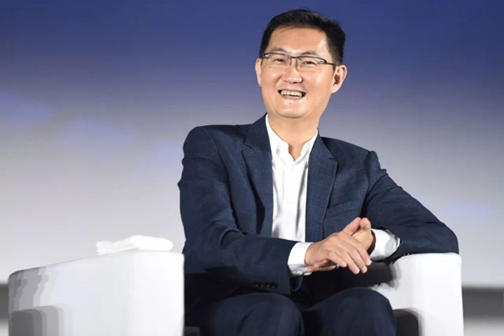 Tencent's Pony Ma Becomes World's Richest Chinese Person, Shows Hurun Global Rich List 2018