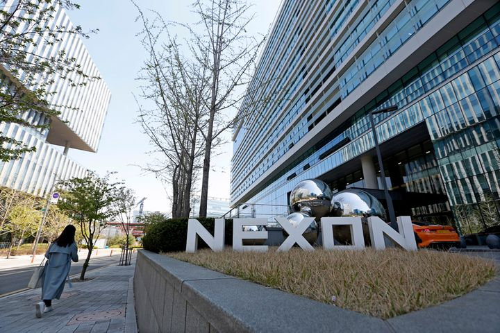 Tencent Quits Bidding for South Korean Game Firm Nexon