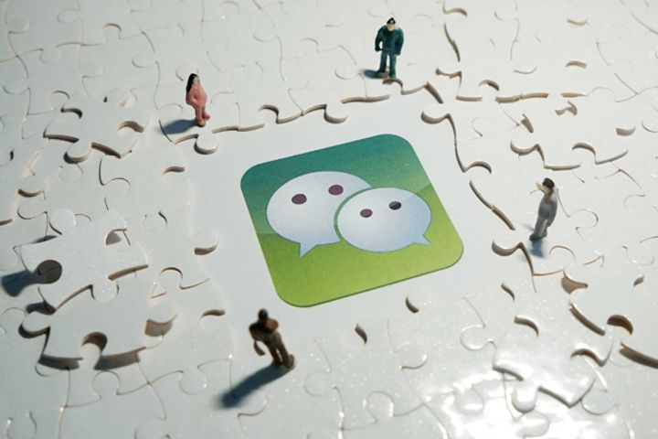 Tencent Refutes Claims that WeChat Leaks User Location When Posting Photos