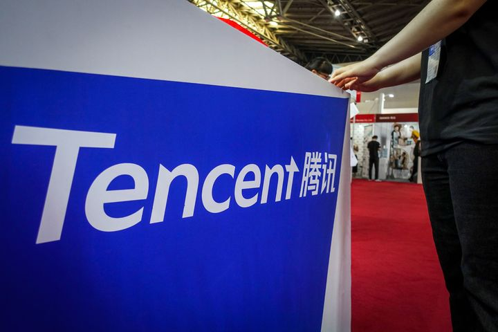 Tencent Renews NBA Broadcast Rights for USD1.5 Billion, Tripling Previous Price