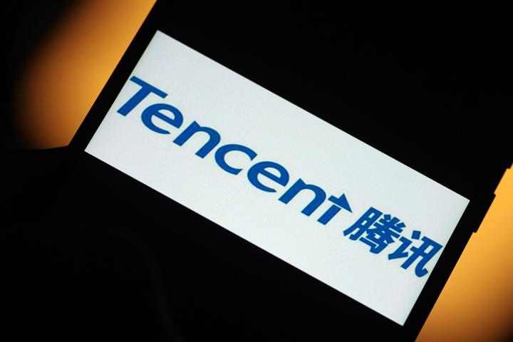 Tencent Says It's Not in Talks With J&T Express About USD1 Billion Fundraiser