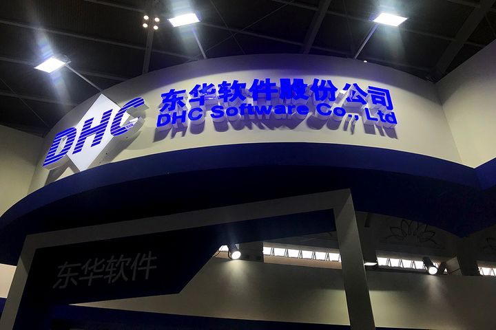 Tencent Sends DHC Software's Shares to Four-Year High on Share Purchase