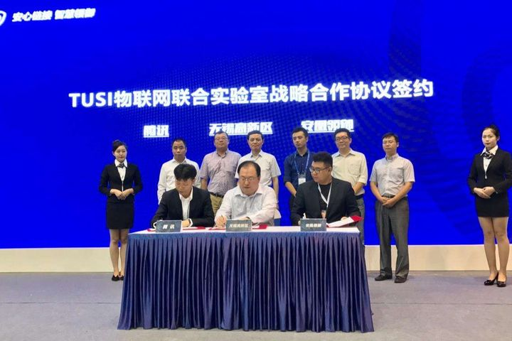 Tencent Sets Up China's First TUSI-Branded IoT Lab for Internet Security in Wuxi