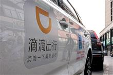 Tencent Snaps Up Didi Chuxing's Ex-VP to Oversee Data Crunching