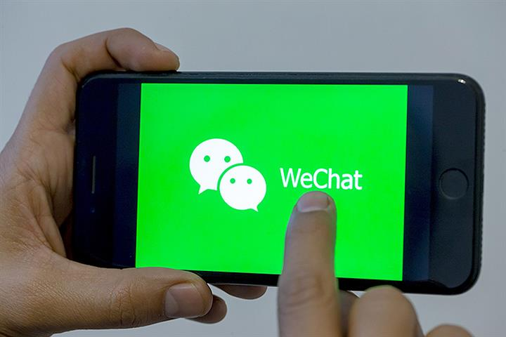Tencent Soars on Plan to Launch Personal WeChat Cloud Storage Payment Service
