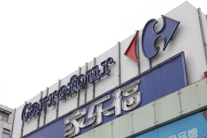 Tencent Stalks Alibaba In Retail With Carrefour Investment