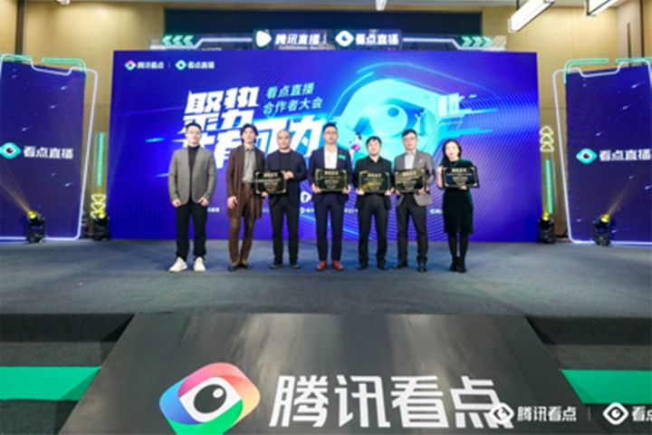 Tencent Starts Live-Streaming Service, Targets USD1.4 Billion in E-Commerce Sales