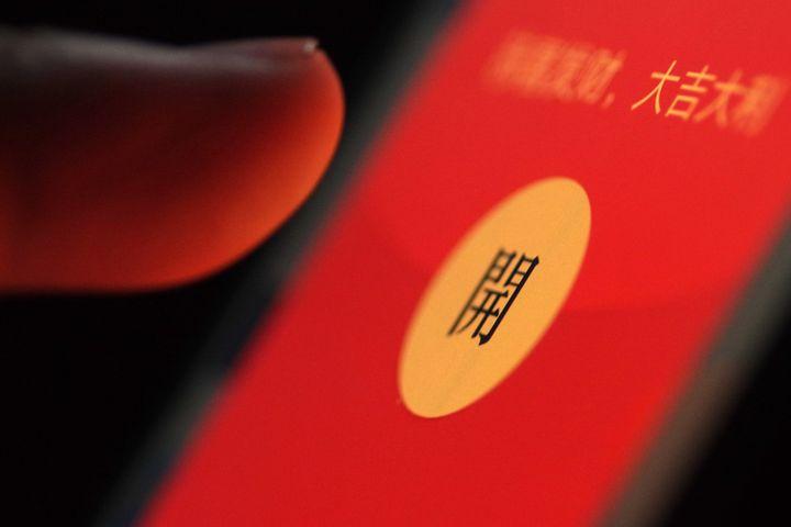 Tencent Sues 'Hongbao-Grabber' App for IP Infringement