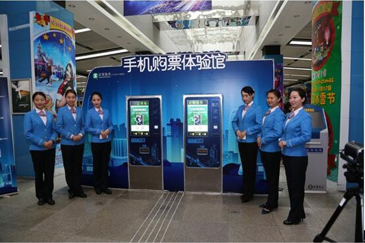Tencent Teams with GRGBanking to Upgrade Shenzhen Metro Ticketing