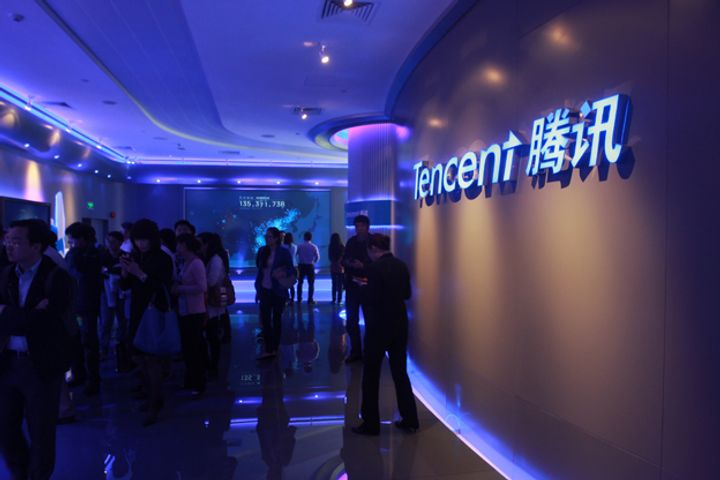 Tencent to Help Comix Group Develop Video Conferencing App