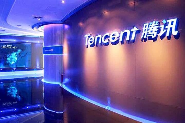 Tencent to Open Big Data Center in Tianjin to Support North China Business