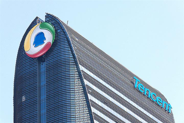 Tencent to Set Up First Digital Industry Base in Yangtze River Delta in Suzhou
