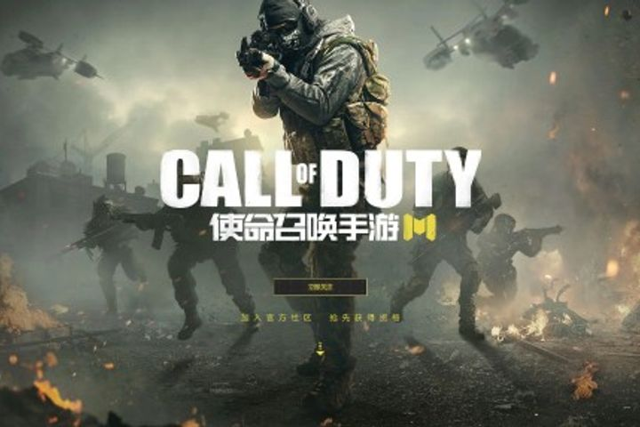 Tencent to Start Testing Call of Duty Mobile Game in China Soon