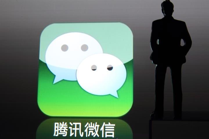Tencent to Trademark Its WeChat Kids' Version