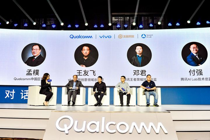 Tencent, Vivo, Qualcomm to Create AI E-Sports Team for King of Glory