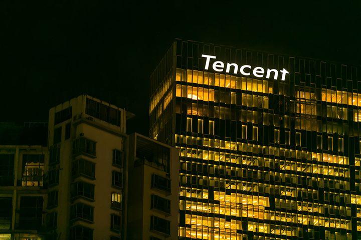 Tencent, Wanda Open China's First Smart Mall