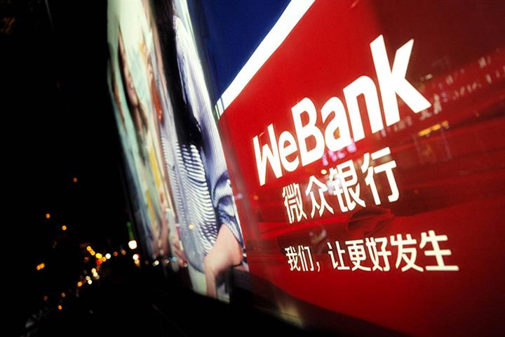 Tencent's WeBank Defers Loan Repayments to Prop Up Flailing Danke Apartment