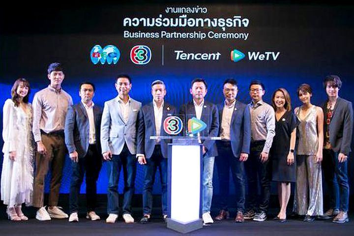 Tencent's WeTV Gets Rights to Broadcast Thai Dramas