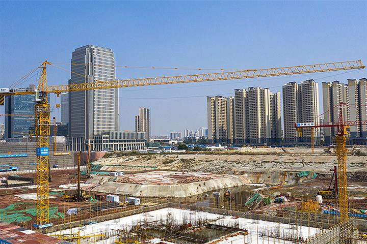 Tepid Land Rights Sales Are Unlikely to Make Chinese Local Gov'ts Ease Curbs, Experts Say