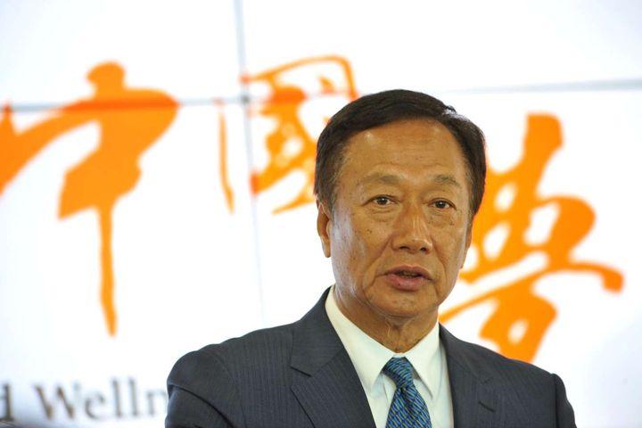 Terry Gou Officially Retires as Foxconn Chairman