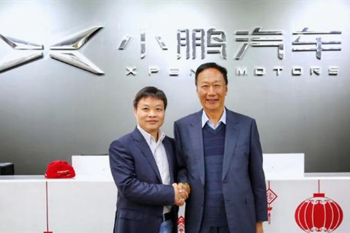 Terry Gou Test Drives Xpeng Motors' G3, Its First Mass-Market Electric Car