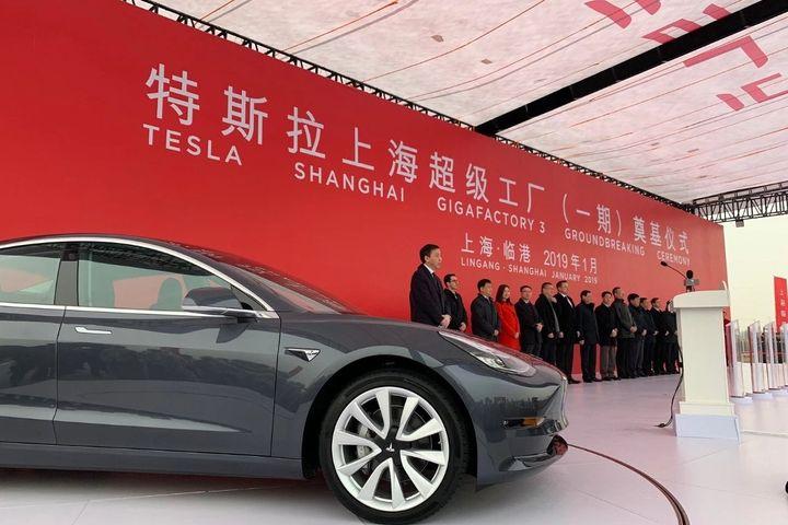 Tesla's China Suppliers Soar as EV Maker Breaks Ground on Shanghai Factory