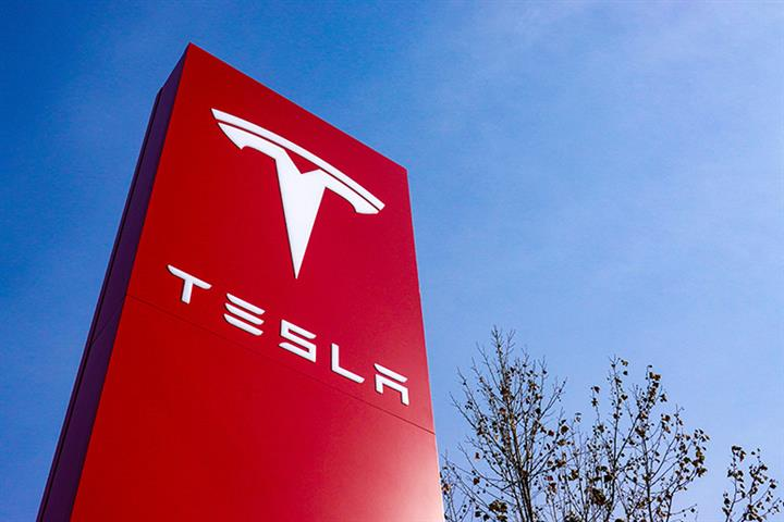 Tesla Explosion in Shanghai Carpark Was Likely Due to Damaged Battery, Firm Says