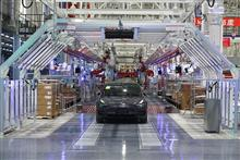 Tesla to Set Up Platform to Allow Vehicle Owners in China to Access Data