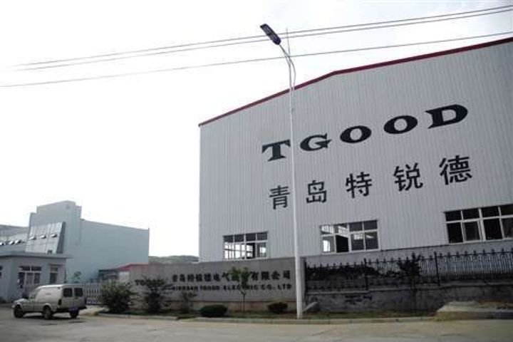 TGood and Didi Cooperate in New Energy Vehicle Online Recharging